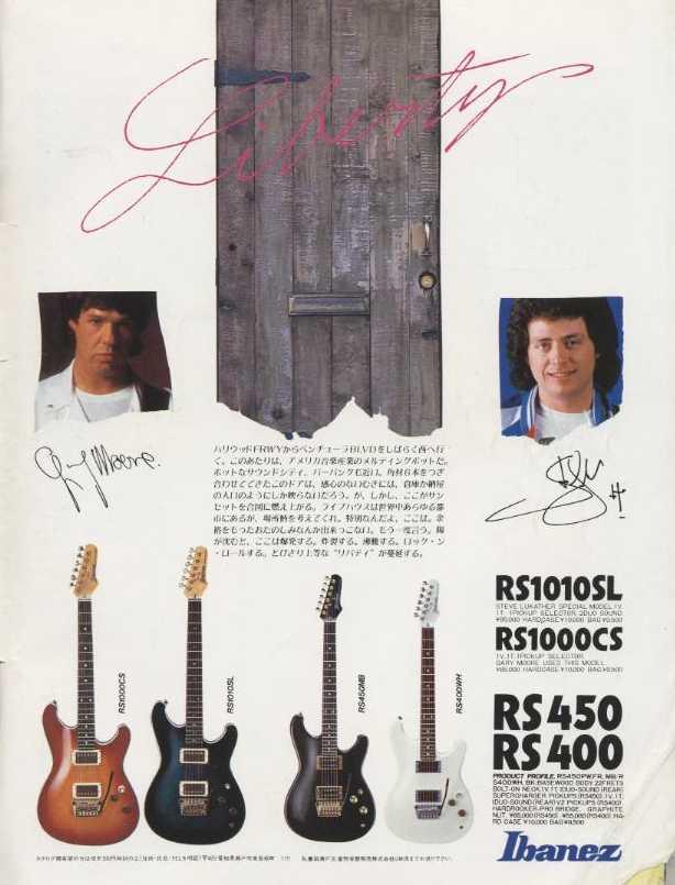 1984GM4e.jpg